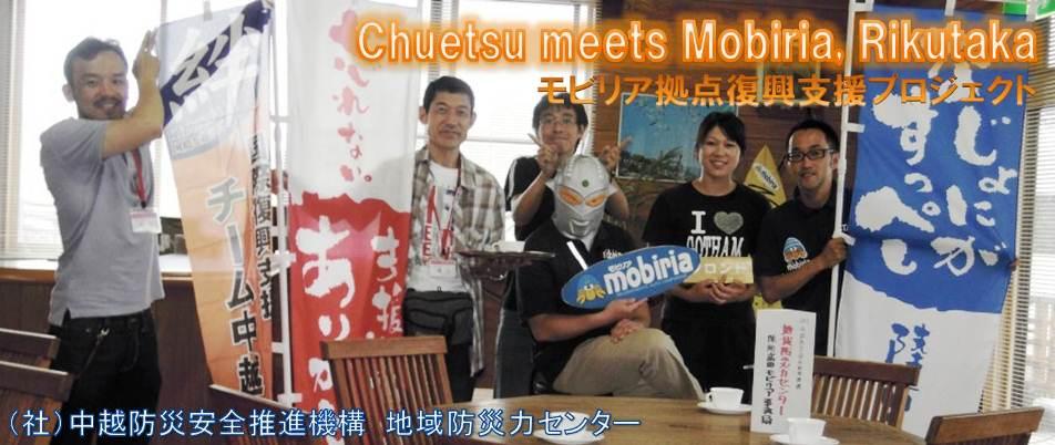 mobiria-top1.jpg
