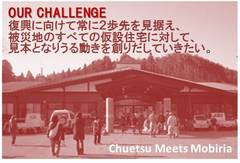 our challenge.jpg